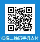 粒倍营打造互联网上自由兼职平台插图(30)