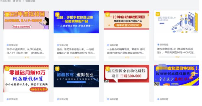 粒倍营打造互联网上自由兼职平台插图(15)