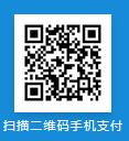 粒倍营打造互联网上自由兼职平台插图(29)