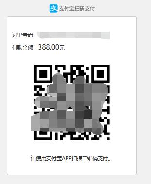 粒倍营虚拟产品自动化赚钱系统插图(16)